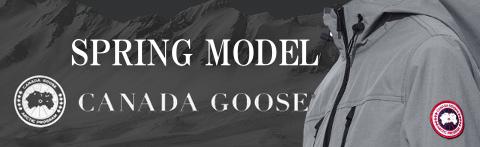 CANADA GOOSE/カナダグースの春夏モデル買取詳細