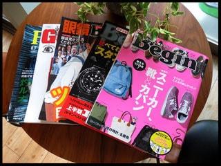 メンズファッション誌「Begin/ビギン」のブランドを買取強化中!!
