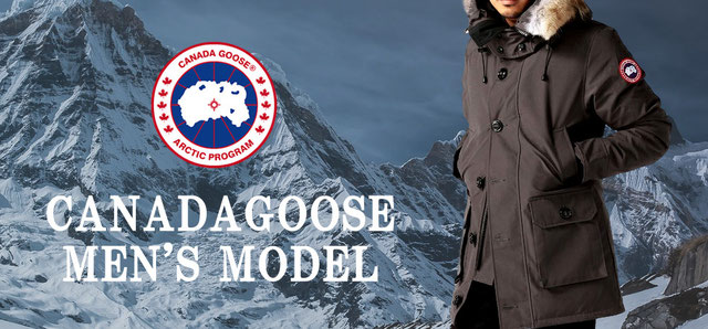 CANADAGOOSE カナダグース メンズ、別注モデル買取