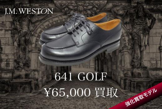jm weston 641 golf