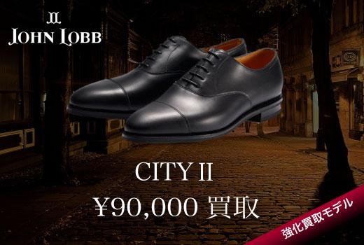 john lobb city2