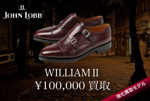 john lobb william2