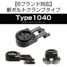 type1040