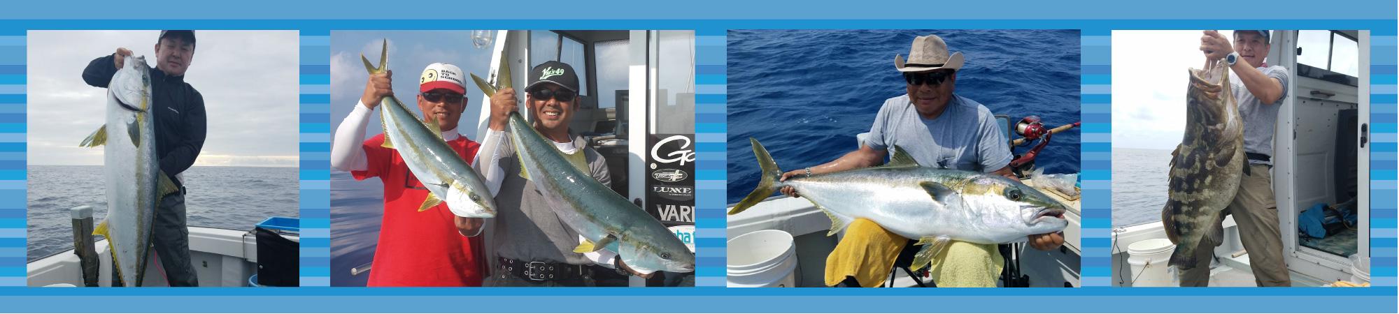 晴海丸で釣れた魚との記念写真です