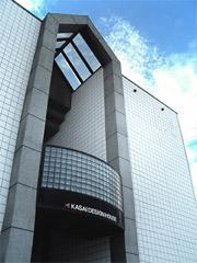 CGパースはカサイデザインハウス