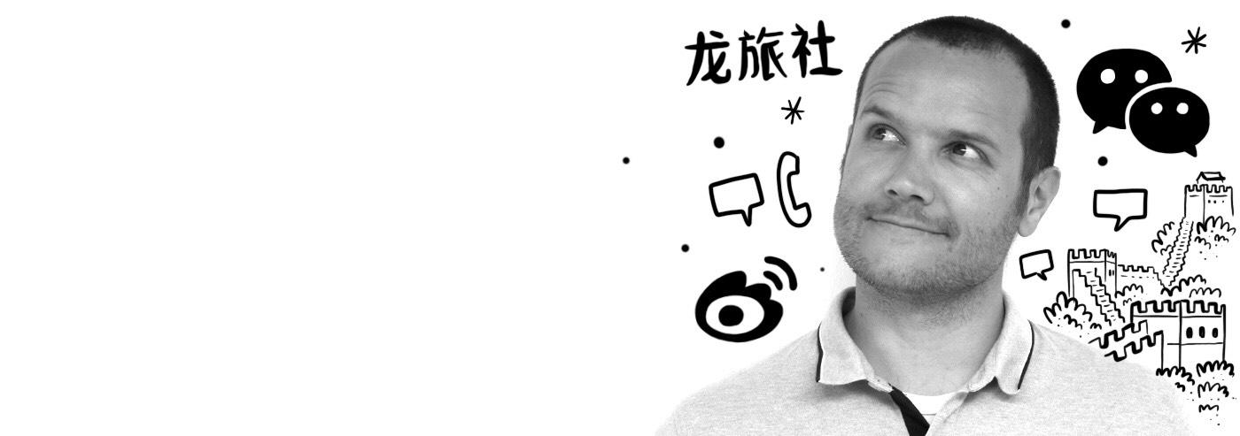 community manager freelance français chinois