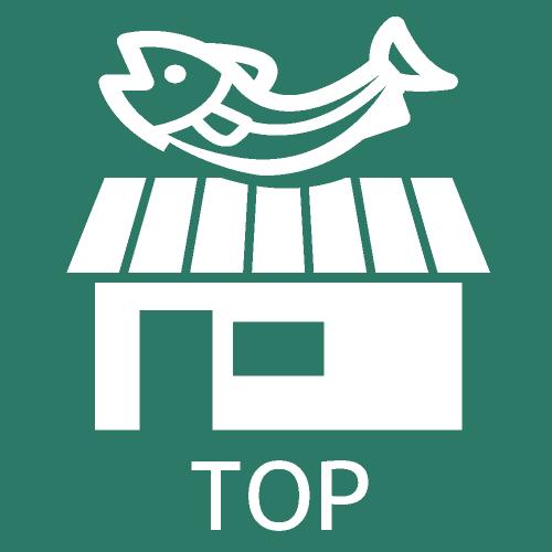 海産物と越前ガニの専門店株式会社真洋水産です