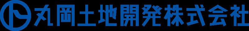 丸岡土地開発株式会社は福井県で住居探しのサポート