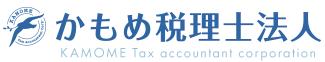 かもめ税理士法人
