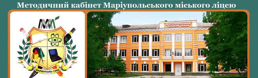 У мережі з'явилась бібліотека з безкоштовними українськими.
