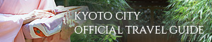 KYOTO CITY OFFICIAL TRAVEL GUIDE