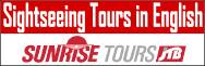 SUNRISE TOURS JTB