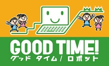 GOOD TIME / ロボット「もののしくみ研究室」