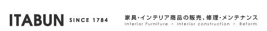 姫路 インテリア 家具 カリモク フランスベッドの板文