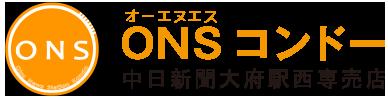 ONSコンドー(中日新聞大府駅西専売店)