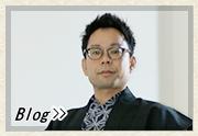 竹杉商事 ブログ