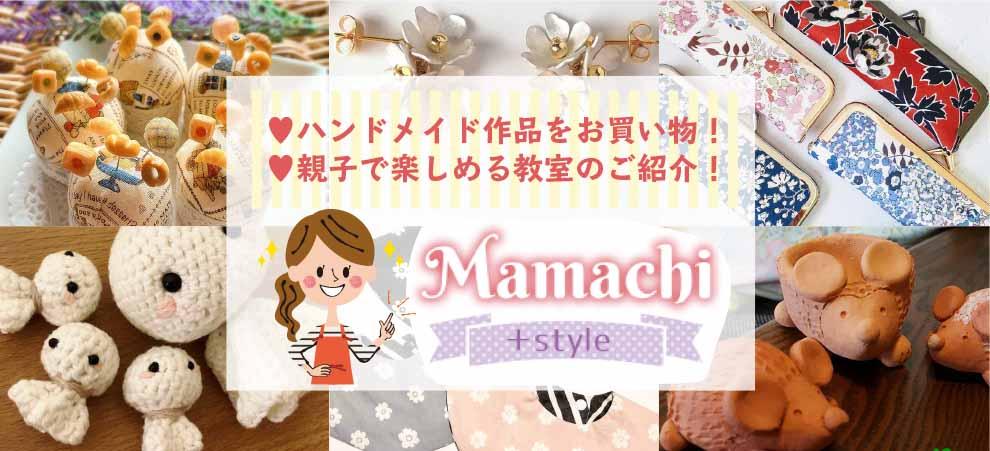 Mamachi +style