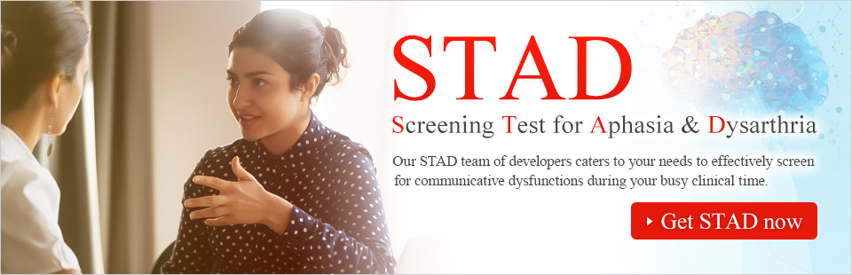 Screening Test for Aphasia and Dysarthria Get STAD right now!