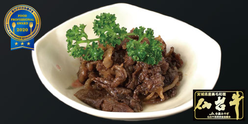 最高級A5ランク仙台牛 すき焼き煮