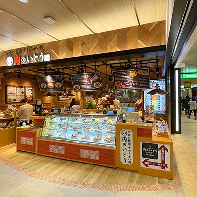 仙台駅1階店_サブ画像02