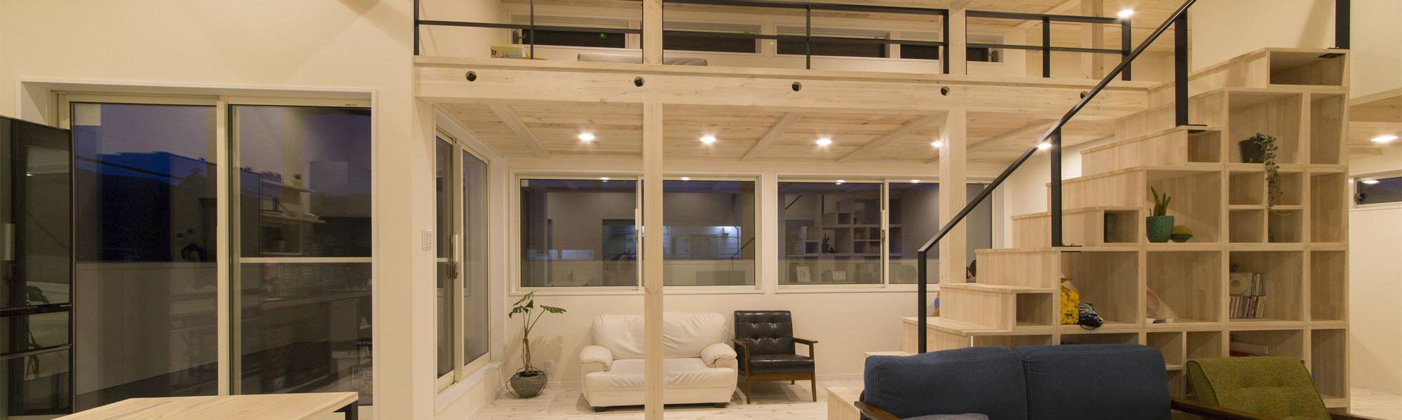 タツマ アーキテクチャ デザインは自由な発想の家づくりをします