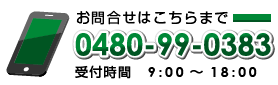 048-088-0305