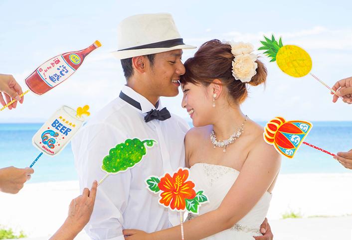 沖縄結婚式前撮りグッズ