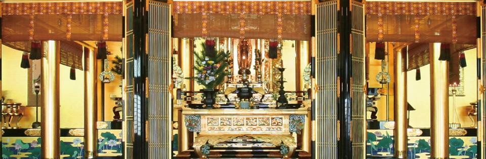 仏壇の山下屋は手を合わせる大切さを伝えていきたいと考える福井県越前市の仏壇・仏具専門店です