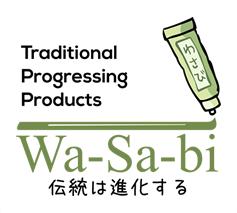Wa-Sa-bi 伝統は進化する
