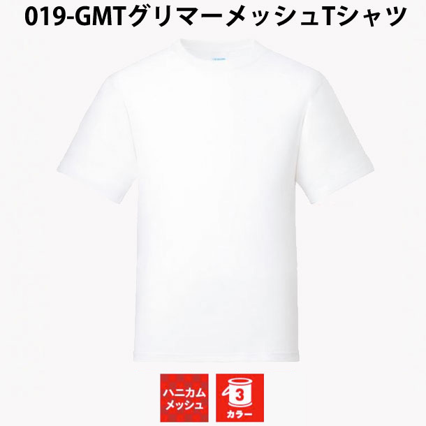 019-GMTグリマーメッシュTシャツ