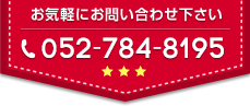 070-6529-4174