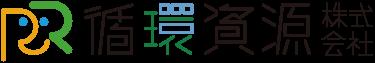 循環資源株式会社