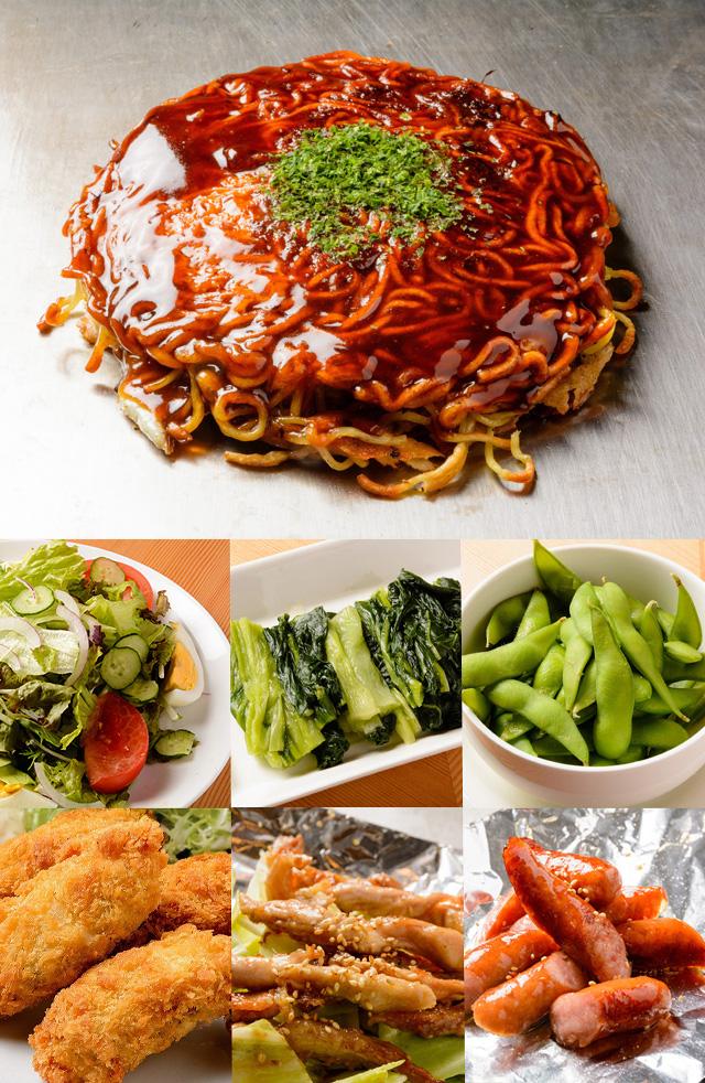 料理7品 2,500円コース