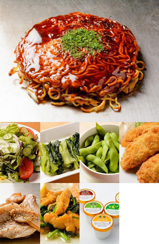 料理9品 3,500円コース