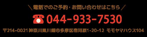 0449337530