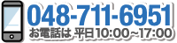 tel:0120-414-274