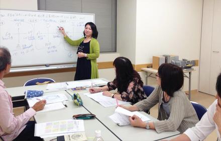 カレナの占い教室「本当のわたしが分かる西洋占星術講座」