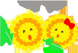 たんぽぽのこども保育園ロゴ