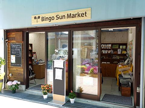 Bingo Sun Market