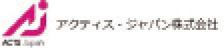 アクティス・ジャパン株式会社