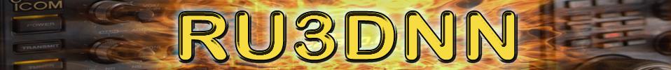 Сайт RU3DNN