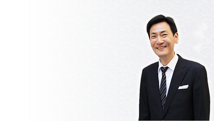 oisc 飯塚 税務会計事務所