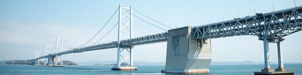 香川県坂出市倫理法人会は瀬戸大橋がつながる街にあります。