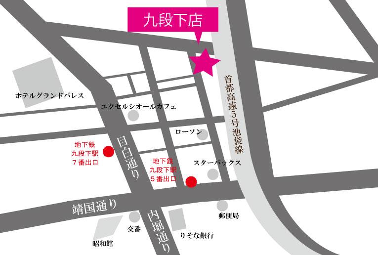 九段下店の地図