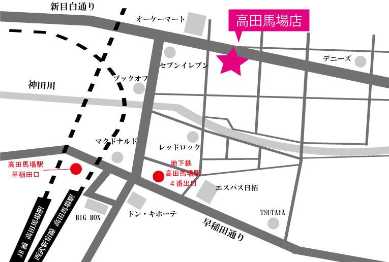 高田馬場店の地図