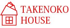 東京都台東区のWeb制作フリーランスTAKENOKO HOUSE