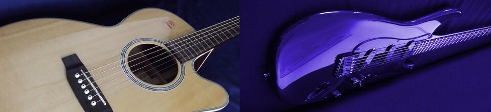 Akkord (gratis Diagramme!) - Gitarre lernen