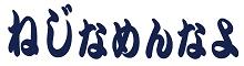 有限会社浅井製作所