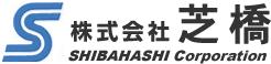 株式会社芝橋