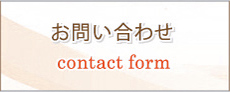 contact-form-banner